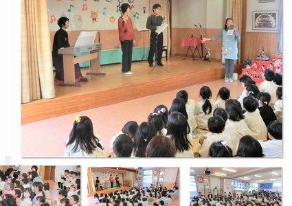 愛華保育園KIDSコンサート